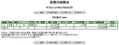 Ky010605a