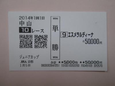Na010510a