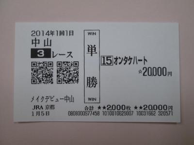 Na010503a