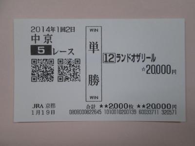 Cy011905a