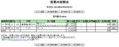 Cy012510b