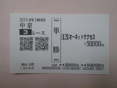 Cy012603a