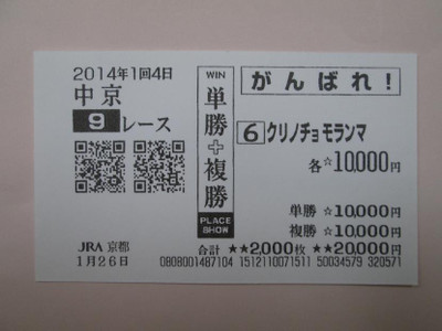 Cy012609a