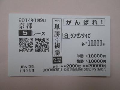 Ky012605a