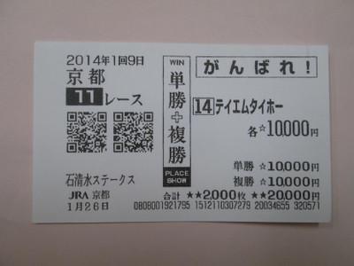 Ky012611a
