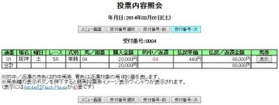 Ha030105a