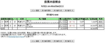 Ha030804a