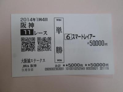Ha030911a