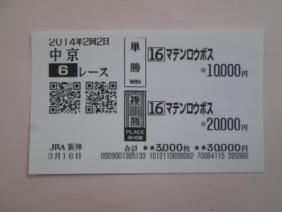Cy031606a