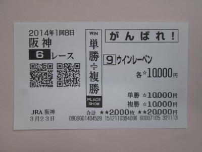 Ha03230609a
