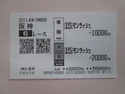 Ha032306a