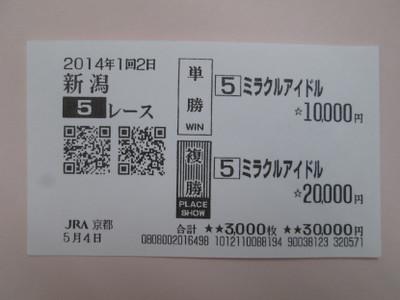 Ni050405a