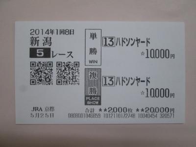 Ni052505a