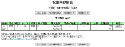 To053106a