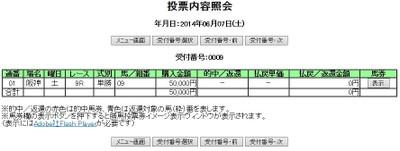 Ha060709a