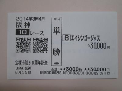 Ha061510a