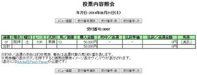 Ha062110a