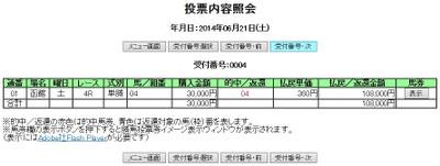 Hk062104a