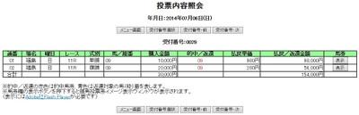 Fu070611a