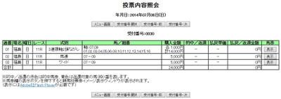 Fu070611b