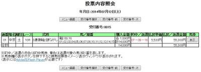 Cy071210b