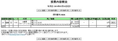 Fu071311b