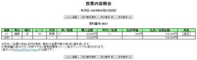 Fu072707a