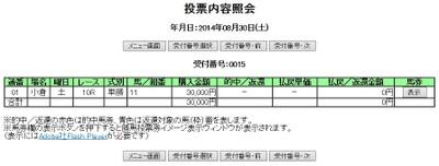 Ko083010a
