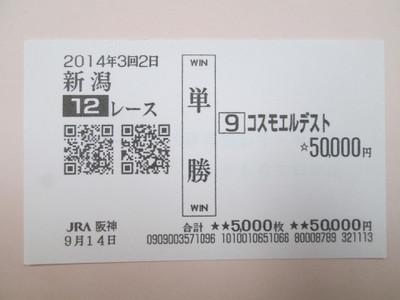 Ni091412a