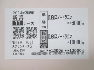 Ni100511c