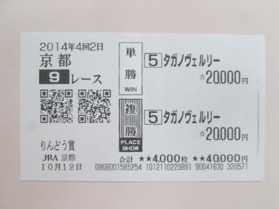 Ky101209a