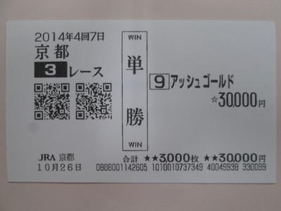 Ky10260309a