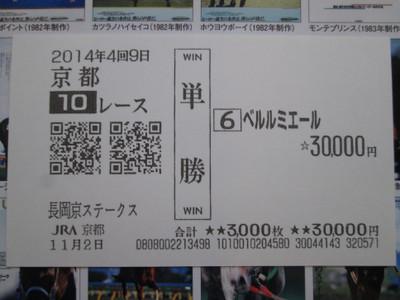Ky110210a