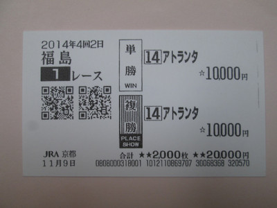 Fu110901a