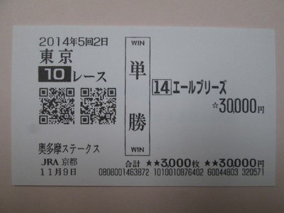 To110910a