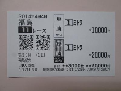 Fu111611a