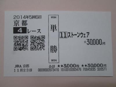 Ky112304a