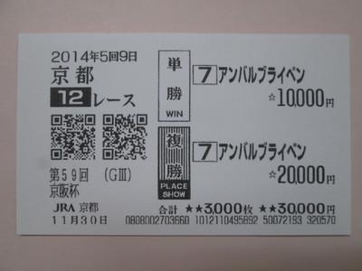 Ky113012a