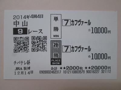 Na121409a