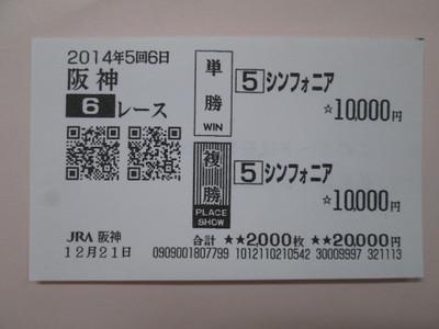 Ha122106a