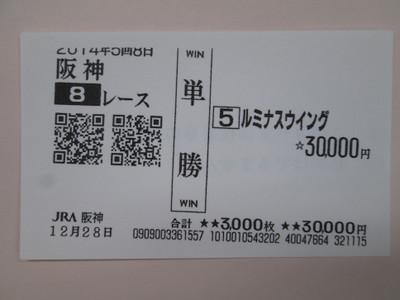 Ha122808a