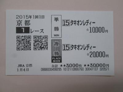Ky010401a