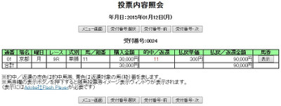 Ky011209a