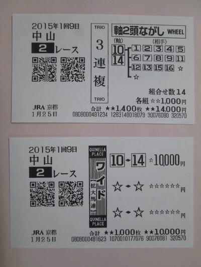 Na012502b