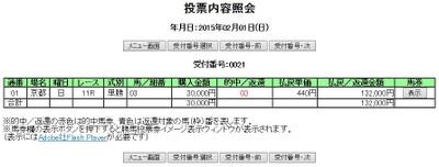 Ky020111a_2
