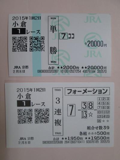 Ko020801a