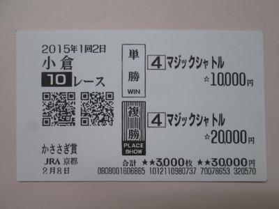 Ko020810a_2