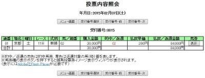 Ky020711a