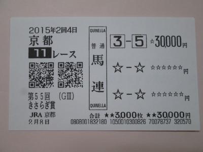 Ky020811a