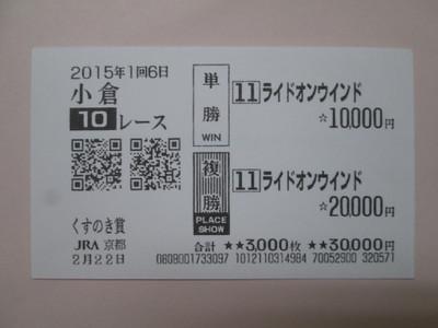 Ko022210a